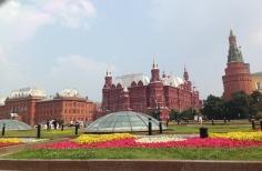 Vista do Museu Histórico